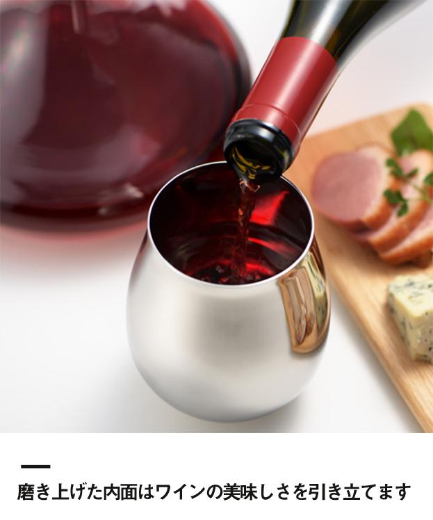 ステンレス/ワインタンブラー(430ml)(シルバー)(159558)磨き上げた内面はワインの美味しさを引き立てます