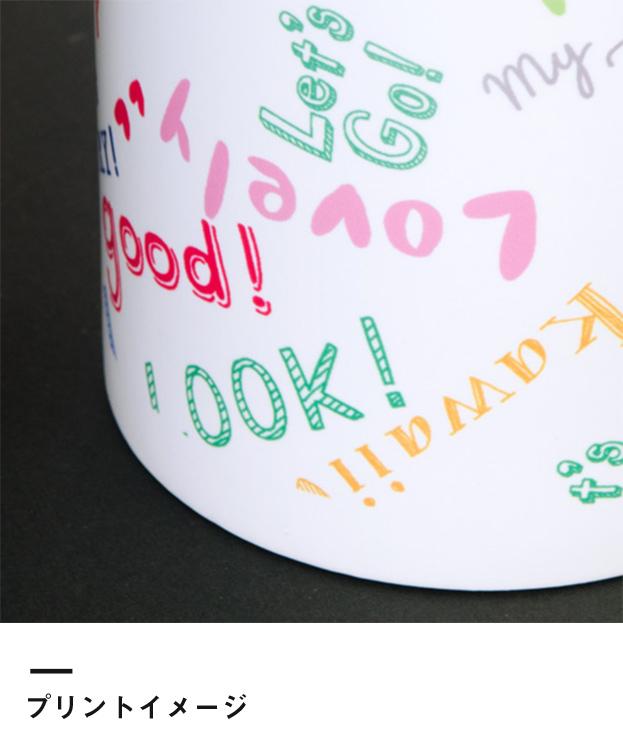 フルカラー転写用マグカップ(マット/350ml)(白)(163548)プリントイメージ