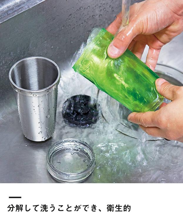 セルトナ・クリアトップステンレスサーモタンブラー(185301-7)分解して洗うこともでき、衛生的