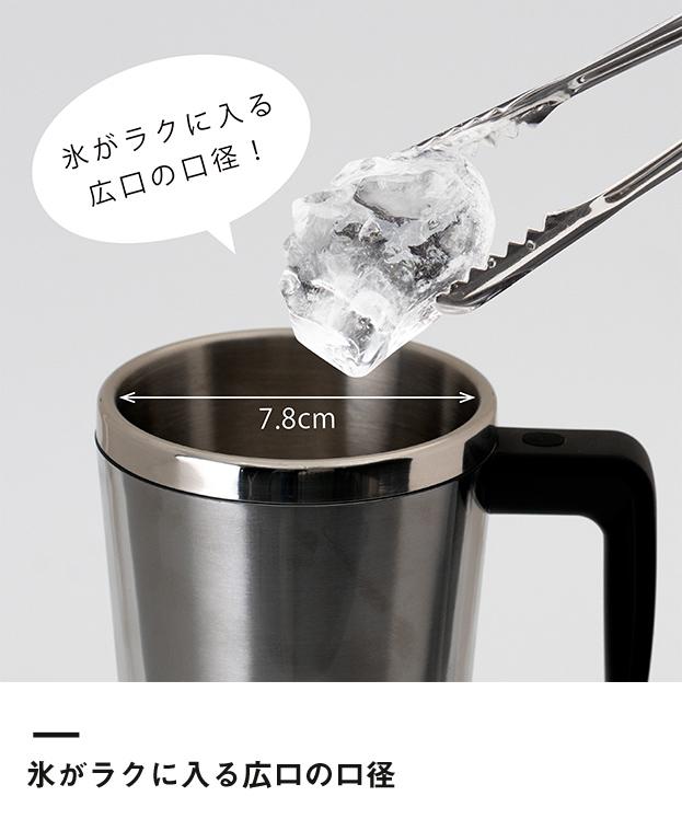 アトラス 中空ステンレスマグカップ330ml(ACM-330)氷がラクに入る広口の口径