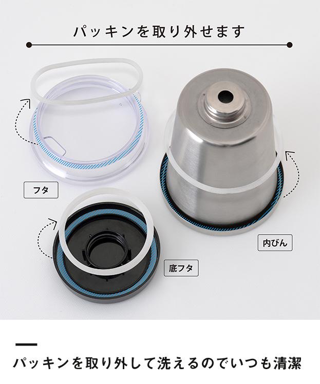 アトラス 中空ステンレスマグカップ330ml(ACM-330)パッキンを取り外して洗えるのでいつも清潔