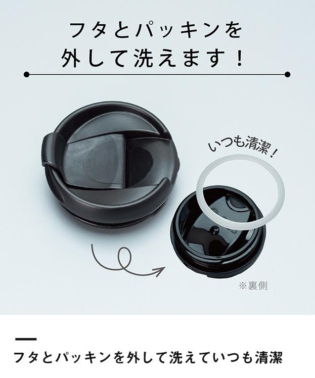 アトラス CURRENT フタ付きコーヒータンブラー 350ml(AFTN-351)フタとパッキンを外して洗えていつも清潔