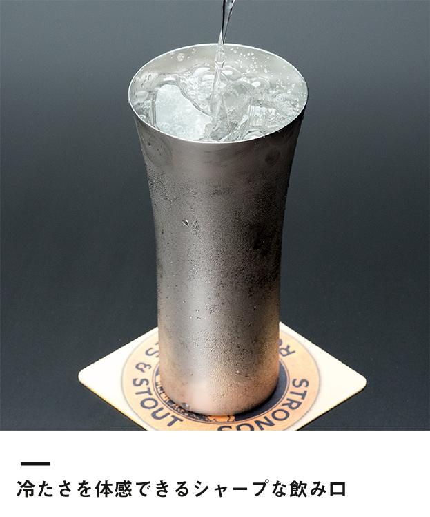 アトラス ステンレス単層タンブラー380ml(AHTB-380)冷たさを体感できるシャープな飲み口