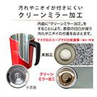 アトラス CURRENT フタ付きコーヒーマグカップ 330ml(ASM-330)汚れやニオイが付きにくいクリーンミラー加工