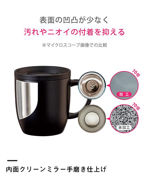 アトラス CURRENT コーヒーマグカップ 260ml (ASMC-260)内面クリーンミラー手磨き仕上げ