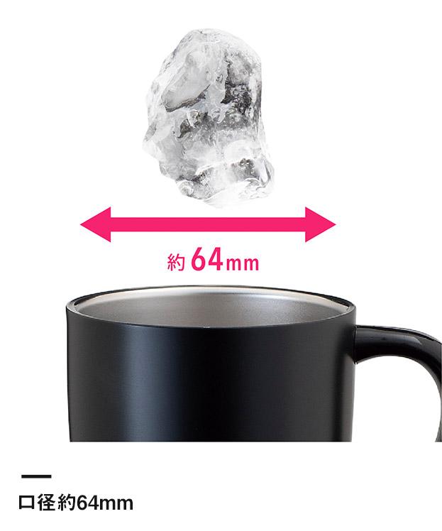 アトラス CURRENT コーヒーマグカップ 260ml (ASMC-260)口径約64mm