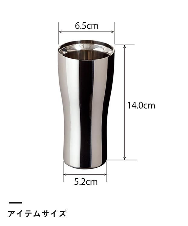 アトラス 真空ステンレスタンブラー220mlクリーンミラー手磨き(AST-220)アイテムサイズ