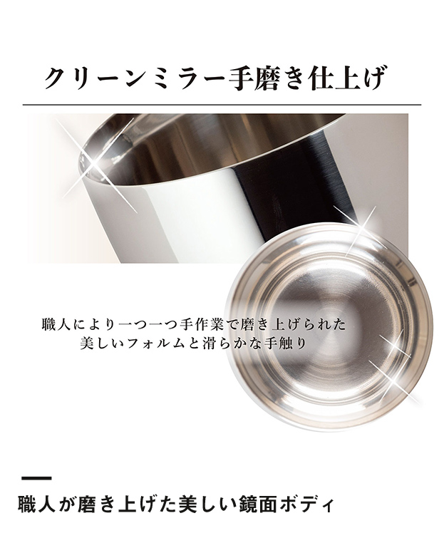 アトラス 真空ステンレスタンブラー220mlクリーンミラー手磨き(AST-220)丸氷が入るロックグラスサイズ