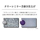 アトラス 真空ステンレスロックグラス260mlクリーンミラー手磨き(AST-260)クリーンミラー加工でお手入れしやすい