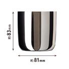 アトラス 磨き上げステンレスロックグラス260ml+俺の丸氷(吉川国工業)セット(AST-260TMset)アイテムサイズ
