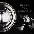 アトラス 磨き上げステンレスロックグラス260ml+俺の丸氷(吉川国工業)セット(AST-260TMset)職人が一つ一つ磨き上げた両面手磨き仕上げ