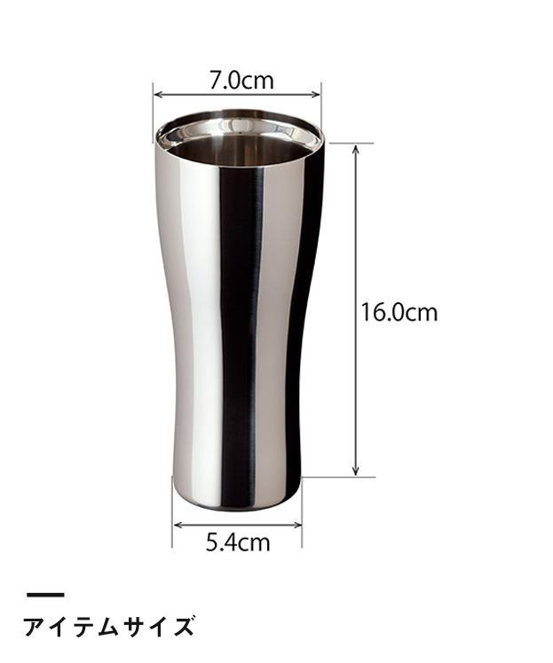 アトラス Sinqs真空ステンレスタンブラー300mlクリーンミラー手磨き(AST-300)アイテムサイズ