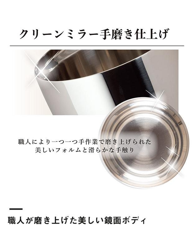 アトラス Sinqs真空ステンレスタンブラー300mlクリーンミラー手磨き(AST-300)職人が磨き上げた美しい鏡面ボディ
