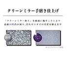 アトラス Sinqs真空ステンレスタンブラー300mlクリーンミラー手磨き(AST-300)クリーンミラー加工でお手入れしやすい