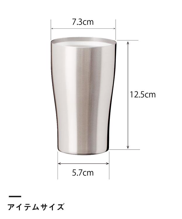 アトラス 真空ステンレスタンブラー330ml(AST-332)アイテムサイズ