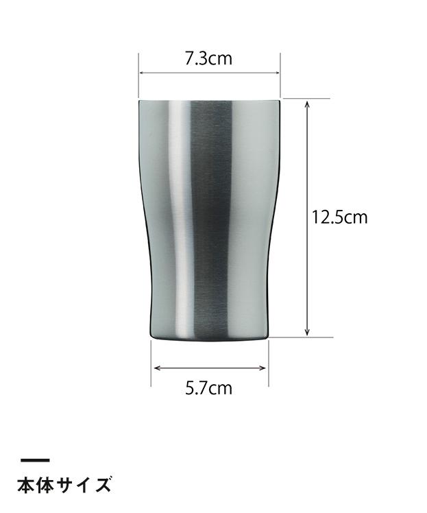 アトラス Sinqs 真空ステンレスタンブラー 330ml(AST-333MT)アイテムサイズ