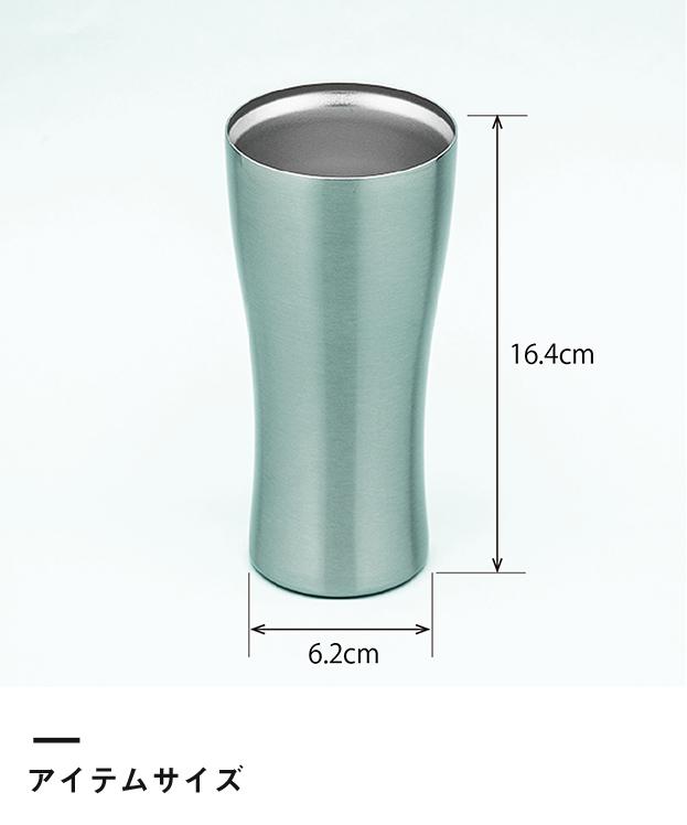アトラス Sinqs真空タンブラー420ml(AST-420)アイテムサイズ