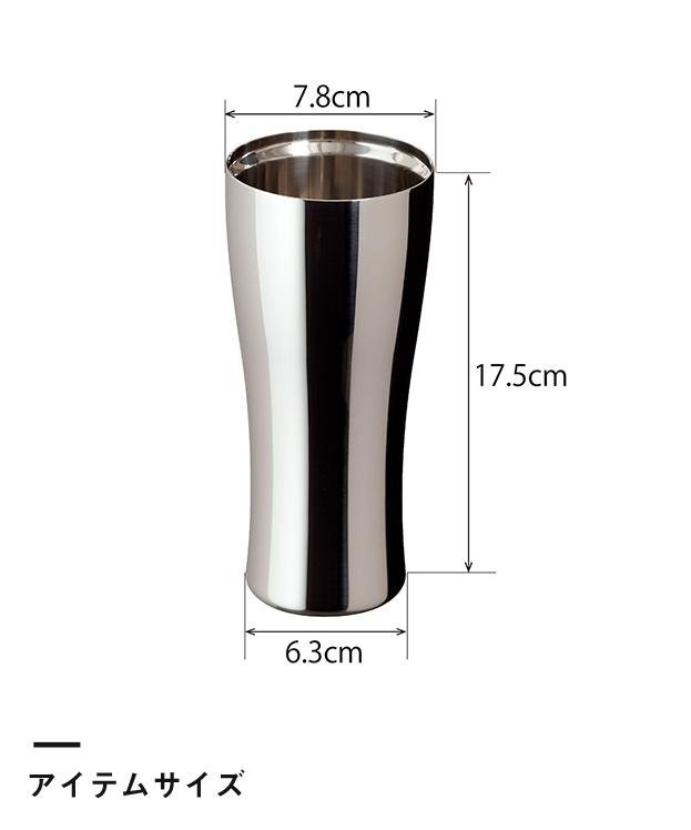 アトラス Sinqs真空ステンレスタンブラー440mlクリーンミラー手磨き(AST-440)アイテムサイズ