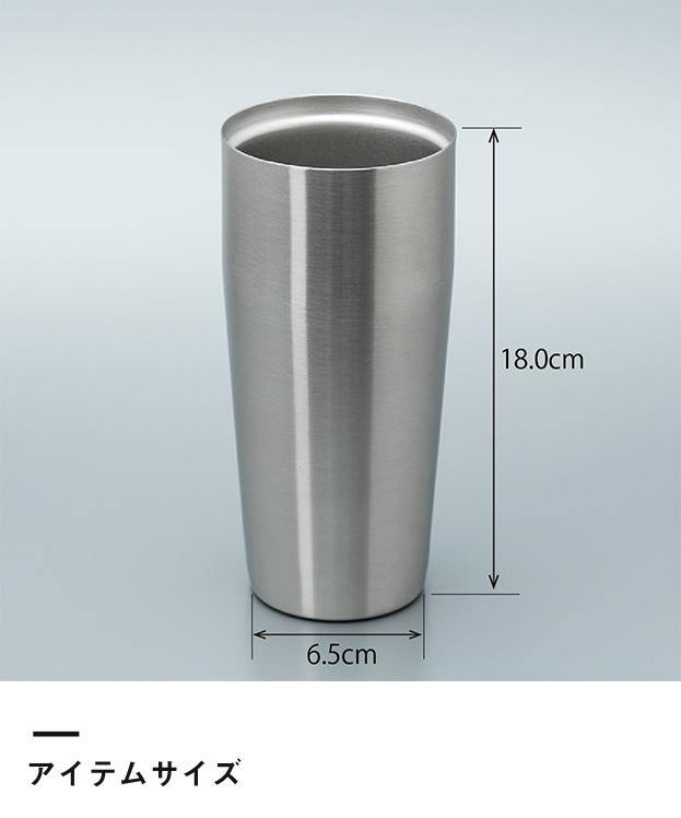 アトラス 真空ステンレスタンブラー630ml(AST-631)アイテムサイズ
