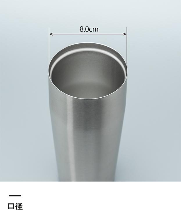 アトラス 真空ステンレスタンブラー630ml(AST-631)口径