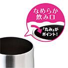 アトラス Sinqs真空ステンレスメガタンブラー800ml(AST-802MT)口あたりの良い「なめらか飲み口」