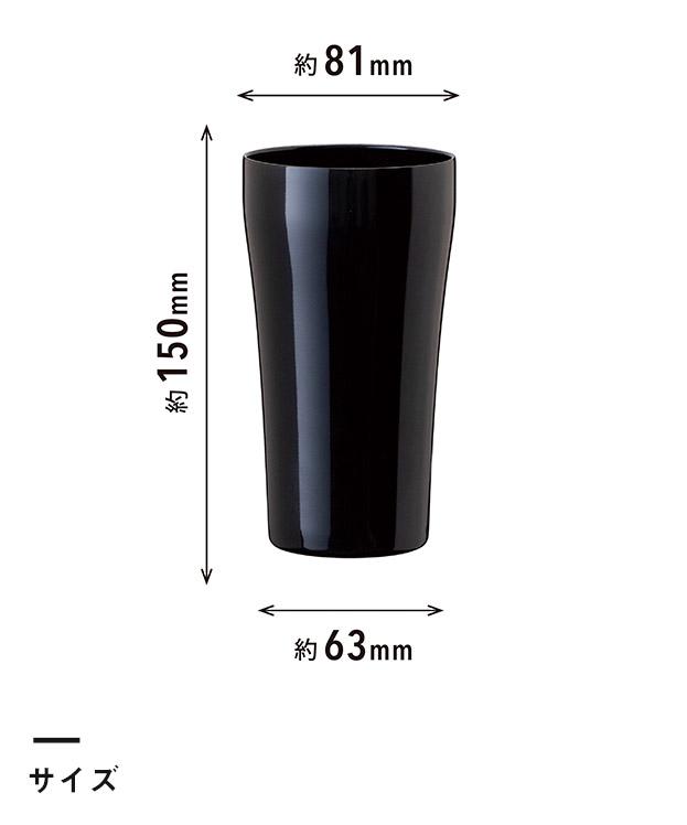 アトラス Sinqs 真空抗菌タンブラー 450ml(ASTK-450BK)サイズ