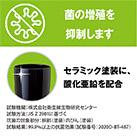 アトラス Sinqs 真空抗菌タンブラー 450ml(ASTK-450BK)抗菌コート