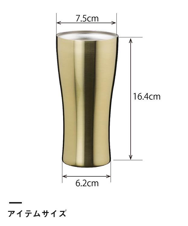 アトラス 真空タンブラーチタンコーティング435ml(ASTT-435)アイテムサイズ