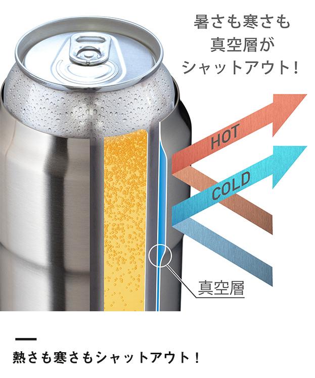 アトラス Wens 缶ホルダー 350ml(AWCH-350)寒さも暑さも真空層がシャットアウト!