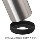 アトラス Wens 缶ホルダー 350ml(AWCH-350)滑り止めは簡単に着脱できます。