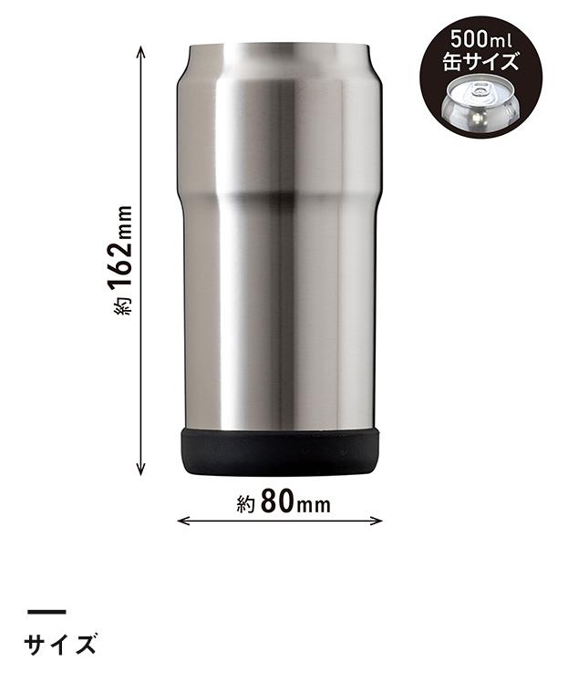 アトラス Wens 缶ホルダー 500ml(AWCH-500)サイズ