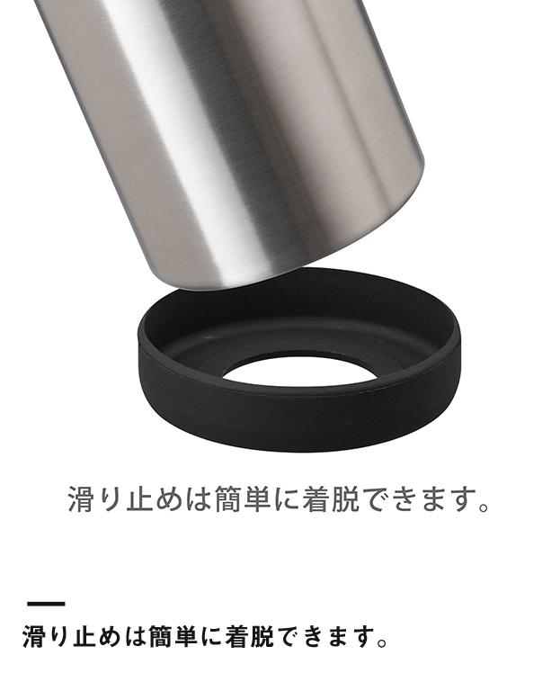 アトラス Wens 缶ホルダー 500ml(AWCH-500)滑り止めは簡単に着脱できます。