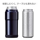 アトラス Wens 缶ホルダー 500ml(AWCH-500)結露しにくく、テーブルが濡れない