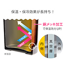 アトラス Wens 缶ホルダー 500ml(AWCH-500)保温・保冷効果が長持ち!