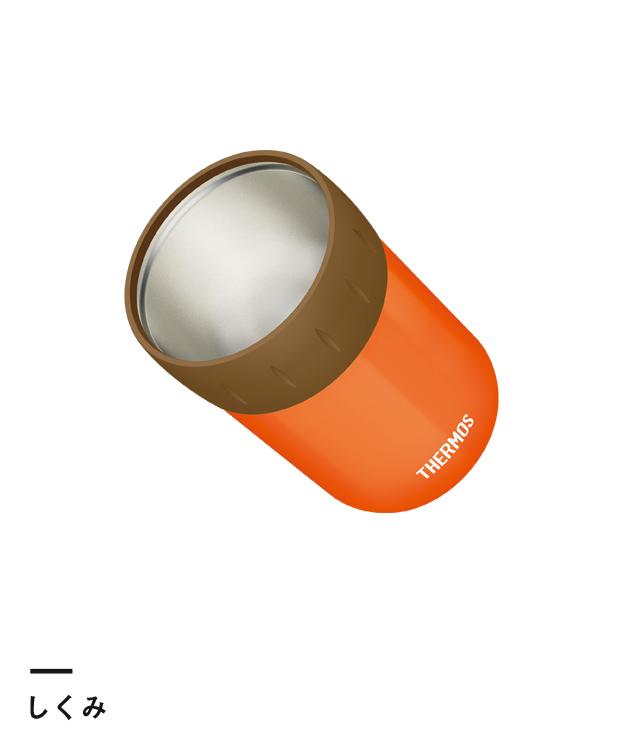 サーモス 保冷缶ホルダー 350ml缶専用(JCB-352)しくみ
