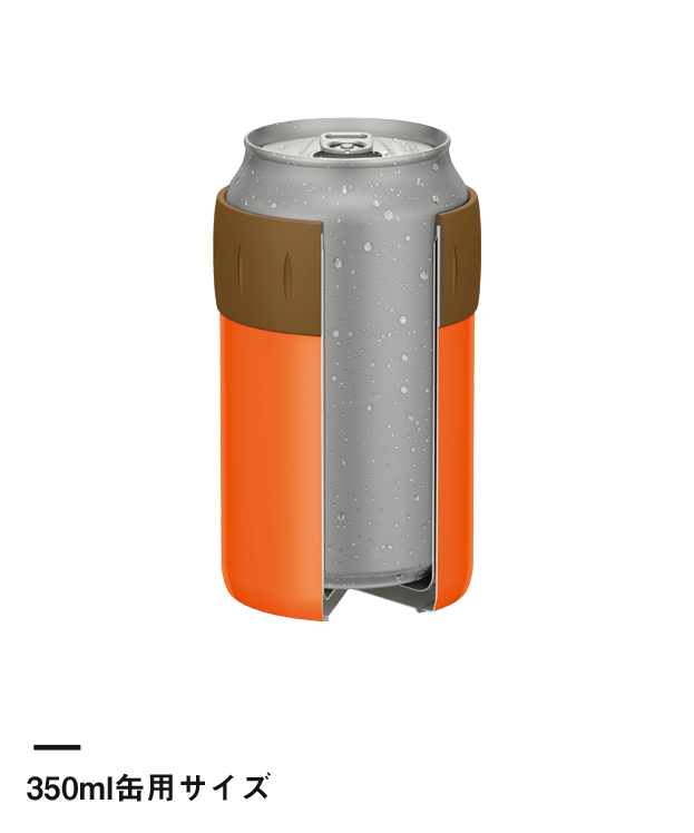 サーモス 保冷缶ホルダー 350ml缶専用(JCB-352)350ml缶用サイズ