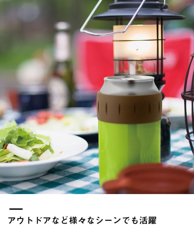 サーモス 保冷缶ホルダー 350ml缶専用(JCB-352)アウトドアなど様々なシーンでも活躍