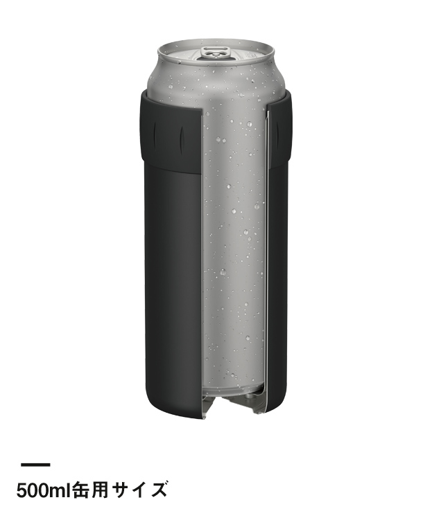 サーモス 保冷缶ホルダー 500ml缶専用(JCB-500)500ml缶用サイズ