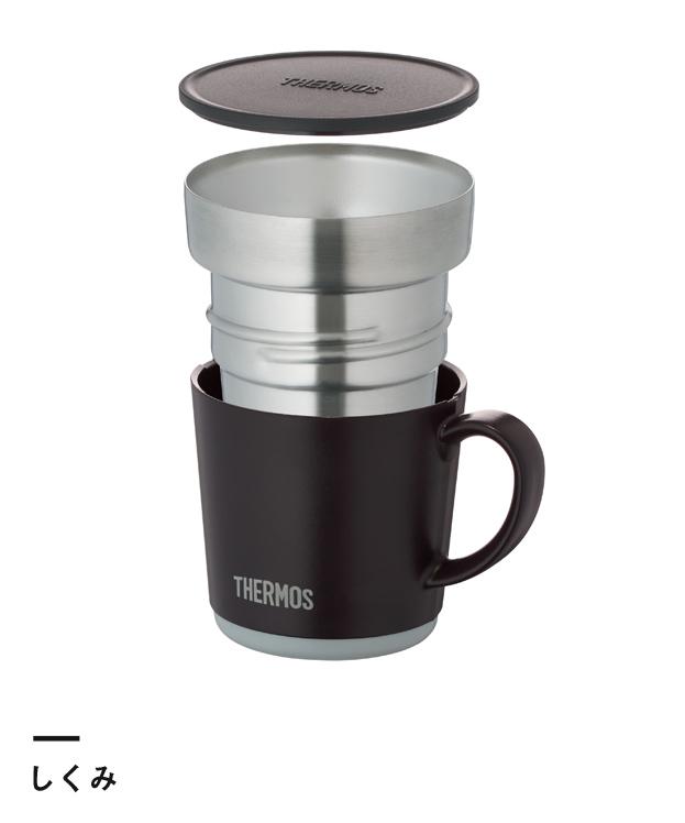 サーモス 保温マグカップ 240ml(JDC-241)しくみ