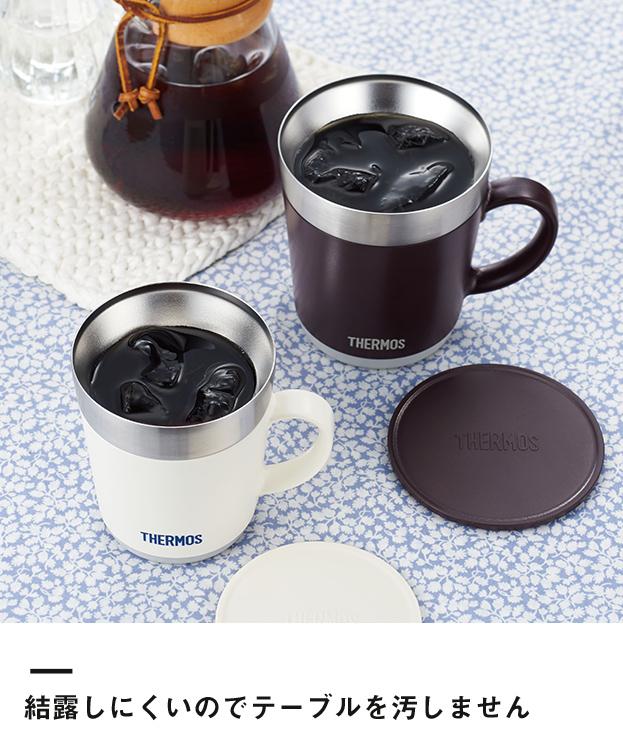 サーモス 保温マグカップ 350ml(JDC-351)結露しにくいのでテーブルを汚しません