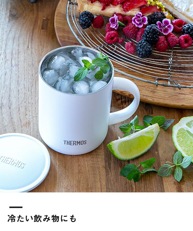サーモス 真空断熱マグカップ 350ml(JDG-350C)冷たい飲み物にも