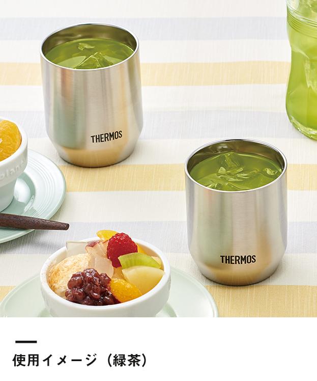 サーモス 真空断熱カップ 360ml(JDH-360-S)使用イメージ(緑茶)