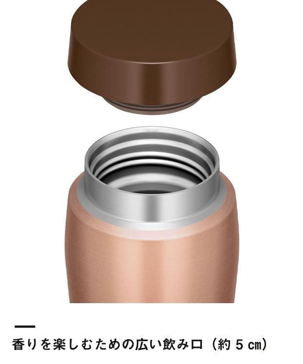 サーモス 真空断熱ケータイタンブラー 360ml(JOE-360)香りを楽しむための広い飲み口(約5cm)