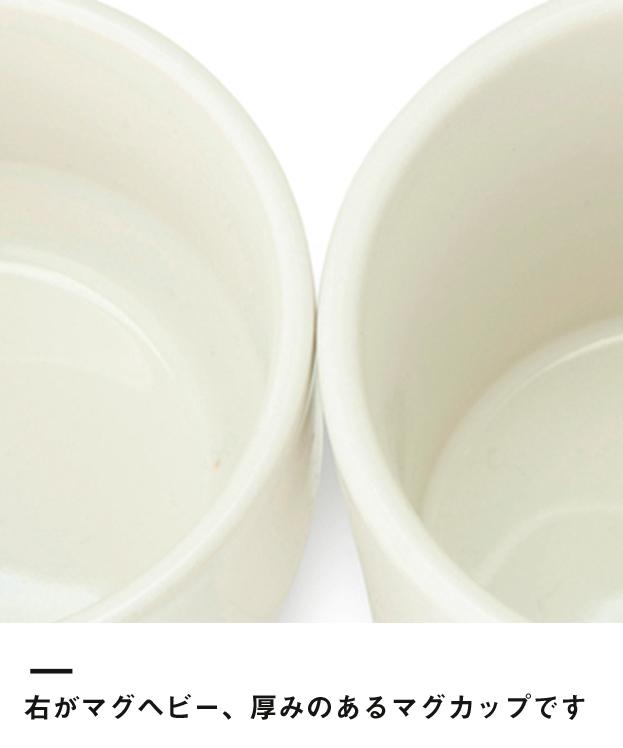 陶器マグ ベビー(TS-0883)右がマグベビー、厚みのあるマグカップです