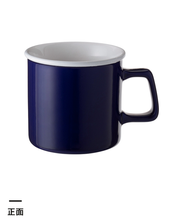 陶器マグ ストレートラウンドリップ(TS-1357)正面