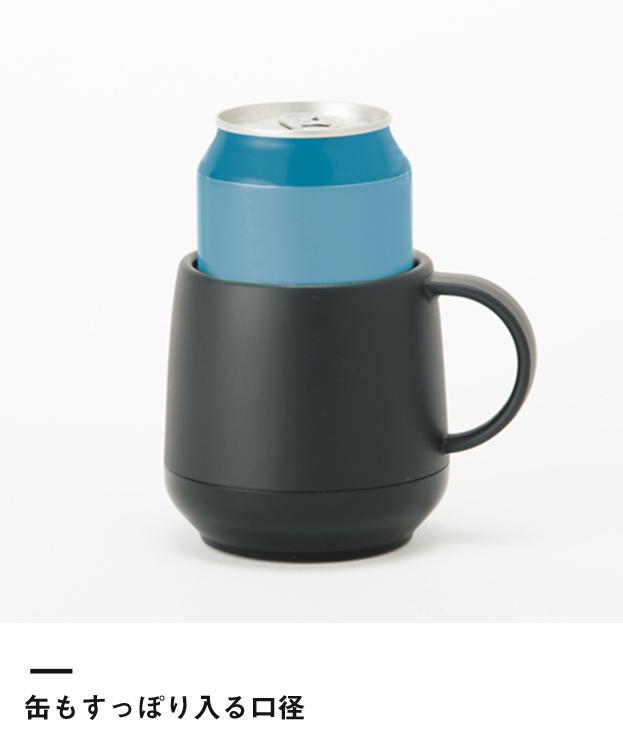 プラサーモカフェマグ(TS-1373)缶もすっぽり入る口径