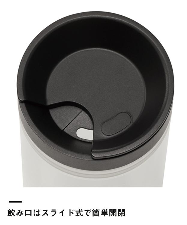 カスタムデザインタンブラー ダブルクリアストレート(TS-1419)飲み口はスライド式で簡単開閉
