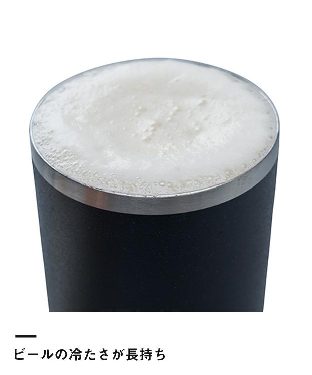 Zalattoサーモタンブラー 450ml(TS-1507)ビールの冷たさが長持ち