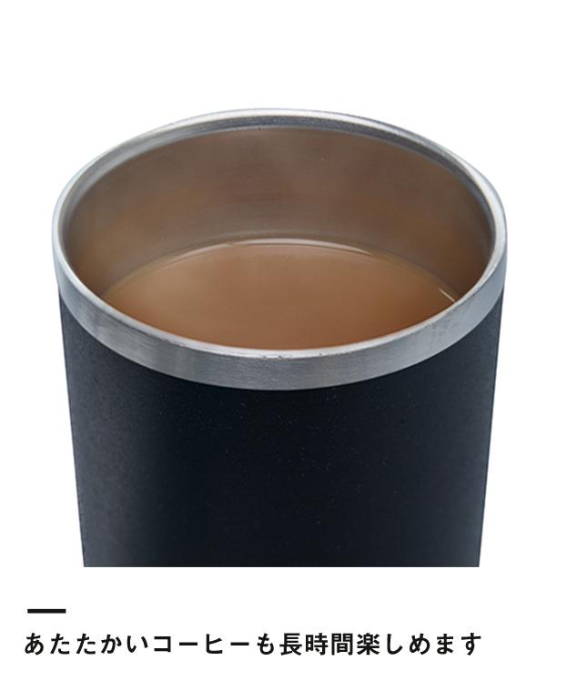 Zalattoサーモタンブラー 450ml(TS-1507)あたたかいコーヒーも長時間楽しめます