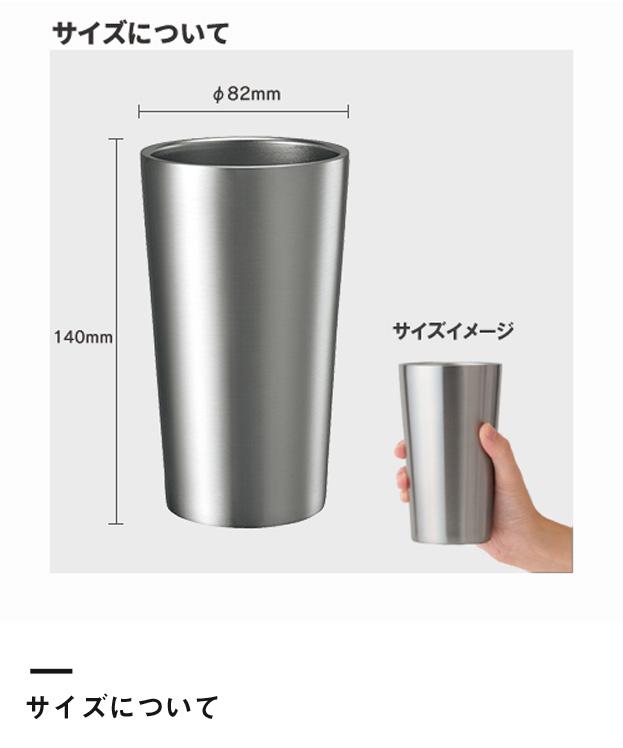 ステンレスサーモタンブラー450ml(TS-1509)2サイズ展開(こちらの商品は450mlサイズです)
